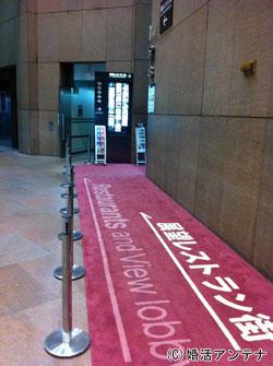 婚活パーティー会場へのエレベーター