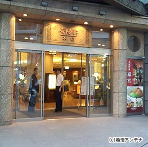 シャンクレールの横浜展望ラウンジ