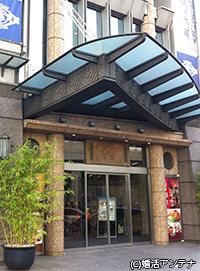 シャンクレールの婚活パーティー会場(横浜東口)